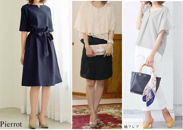 30代の女性の夏の同窓会ファッション-イメージ