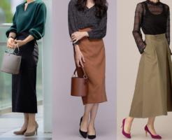 ナノ・ユニバースの40代女性に似合う服-画像