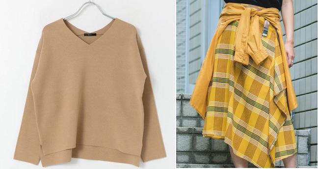 吉高由里子『わたし定時で帰ります』第1話着用のキャメルニットと黄色いスカート