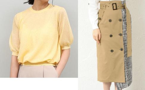 吉高由里子『わたし定時で帰ります』第8話着用黄色いトップスとベージュのスカート