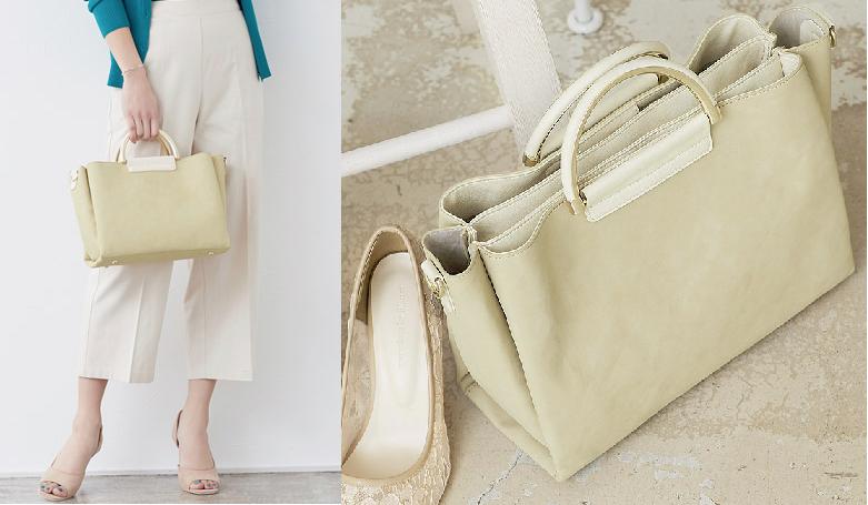 東山結衣風パステル系のバッグ