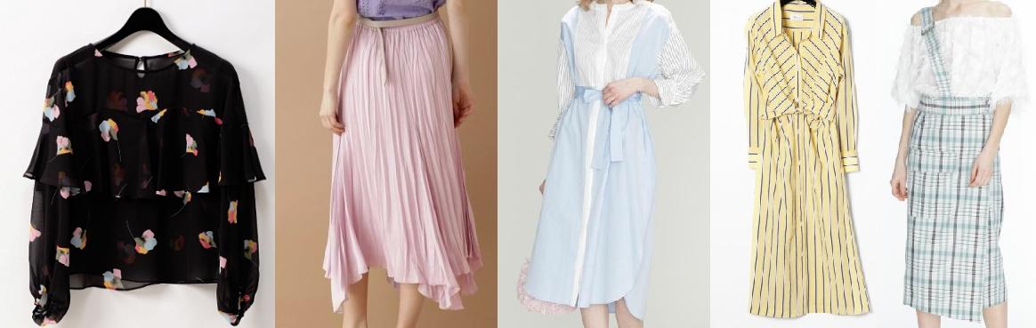 吉高由里子『わたし定時で帰ります』着用-グレースコンチネンタルの服